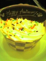 anbasa-cake