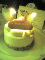 mira-cake