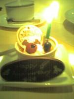 vela-cake